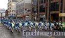 Ottawa St. Patrick Day Parade, MArch 15, 2008_6