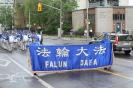 St. Jamestown Festival, Toronto, June 14, 2008_3