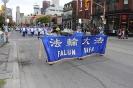 Taiwan National Day Parade, Toronto, October 5, 2008_7