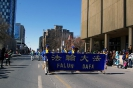 Toronto St. Patrick Day Parade, March 16, 2008_3